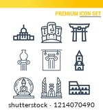 simple set of  9 outline icons... | Shutterstock .eps vector #1214070490