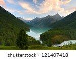 Mountain Lake  West Siberia ...