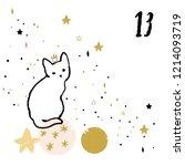 christmas advent calendar with... | Shutterstock .eps vector #1214093719