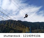 adventure in uttarakhand | Shutterstock . vector #1214094106