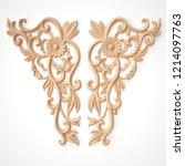 3d rendering beautiful wooden... | Shutterstock . vector #1214097763