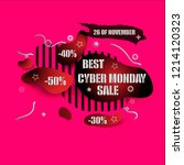 cyber monday sale banner.... | Shutterstock .eps vector #1214120323