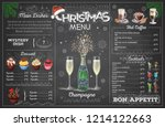 vintage chalk drawing christmas ... | Shutterstock .eps vector #1214122663