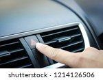 car emergency button switch ... | Shutterstock . vector #1214126506