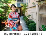 elegant japanese lady with... | Shutterstock . vector #1214155846