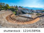 ohrid  republic of macedonia  ... | Shutterstock . vector #1214158906