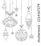 vector illustration of hanging... | Shutterstock .eps vector #1214167279