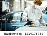 mechanic worker repairman... | Shutterstock . vector #1214176756