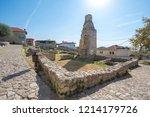 kruja  albania   19 october ... | Shutterstock . vector #1214179726