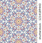 seamless turkish colorful... | Shutterstock .eps vector #1214189443