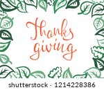 thanksgiving lettering.... | Shutterstock .eps vector #1214228386