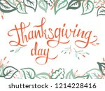 thanksgiving lettering.... | Shutterstock .eps vector #1214228416