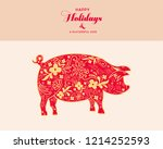 chinese zodiac sign year of pig ... | Shutterstock .eps vector #1214252593