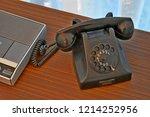 telephone set and setcassette... | Shutterstock . vector #1214252956