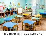 rostov on don  russia  ... | Shutterstock . vector #1214256346