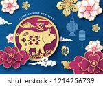 chinese new year 2019 greeting... | Shutterstock .eps vector #1214256739