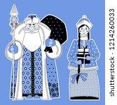 russian christmas  ded moroz ... | Shutterstock .eps vector #1214260033