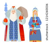 russian christmas  ded moroz ... | Shutterstock .eps vector #1214260036