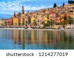 colorful houses and sand beach... | Shutterstock . vector #1214277019