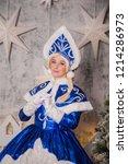 russian snow maiden ... | Shutterstock . vector #1214286973