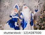 russian santa claus ... | Shutterstock . vector #1214287030