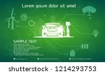 car and electric charging...   Shutterstock .eps vector #1214293753