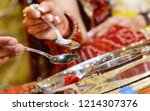 indian couple during wedding... | Shutterstock . vector #1214307376