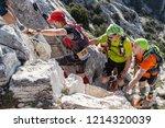 montagne sainte victoire  ... | Shutterstock . vector #1214320039