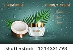 cosmetics coconut beauty series ... | Shutterstock .eps vector #1214331793