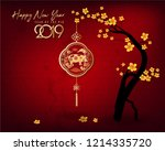 Happy New Year 2019  Year Of...