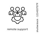 remote support icon. trendy... | Shutterstock .eps vector #1214337079