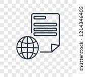 paper concept vector linear...   Shutterstock .eps vector #1214346403