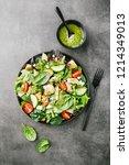 tasty appetizing fresh salad...   Shutterstock . vector #1214349013