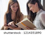 young businesswoman at a...   Shutterstock . vector #1214351890