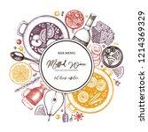 mulled wine ingredients. merry... | Shutterstock .eps vector #1214369329