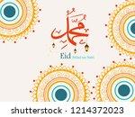 eid milad un nabi design ... | Shutterstock .eps vector #1214372023