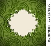 frame in the indian style on... | Shutterstock .eps vector #1214378830