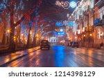 odessa  ukraine.  23 december... | Shutterstock . vector #1214398129