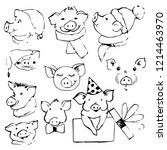 set of cute pigs. hand drawn... | Shutterstock .eps vector #1214463970