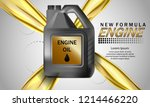 engine oil advertisement...   Shutterstock .eps vector #1214466220