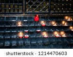 lighted candles in a church. st ... | Shutterstock . vector #1214470603