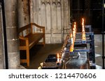 lighted candles in a church. st ... | Shutterstock . vector #1214470606