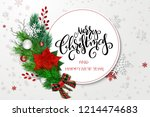 vector illustration of greeting ... | Shutterstock .eps vector #1214474683