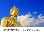 the golden buddha at... | Shutterstock . vector #1214482723