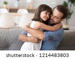 adorable preschool daughter... | Shutterstock . vector #1214483803