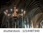 detail of st albans cathedral.... | Shutterstock . vector #1214487340