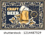 craft beer   vintage decorative ... | Shutterstock .eps vector #1214487529