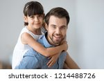 head shot laughing diverse... | Shutterstock . vector #1214488726