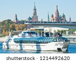 moscow  russia   october 13 ... | Shutterstock . vector #1214492620