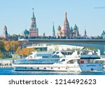 moscow  russia   october 13 ... | Shutterstock . vector #1214492623